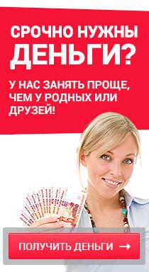 Взять в займы украина